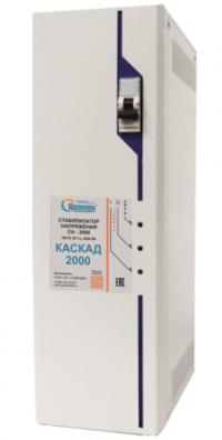 Стабилизатор Каскад СН-О-2000-1ф