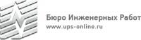 Диагностика и ремонт систем постоянного тока (СПТ)